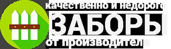Заборы Logo