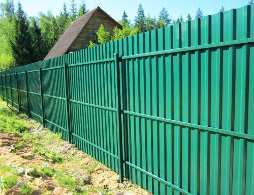 Забор в Сасово